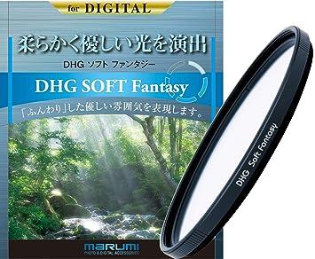 DHG 日本製 ソフトフィルター 40.5mm 軟調効果 MARUMI 080019 ソフトファンタジーII
