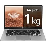 "LG gram 14Z990-G - Ordenador portátil Ultrafino - 35.5 cm (14"") - FHD IPS (1 kg, autonomía 23.5 h, Intel i5 8ª generación, 8 GB RAM, 256 GB SSD, Windows 10 Home) Color Plata - Teclado QWERTY Español"