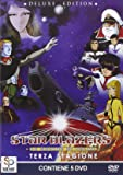 Star Blazers - Stagione 03 (5 Dvd) (Limited Edition) [Italia]