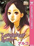 Loveletter from・・・ (マーガレットコミックスDIGITAL)
