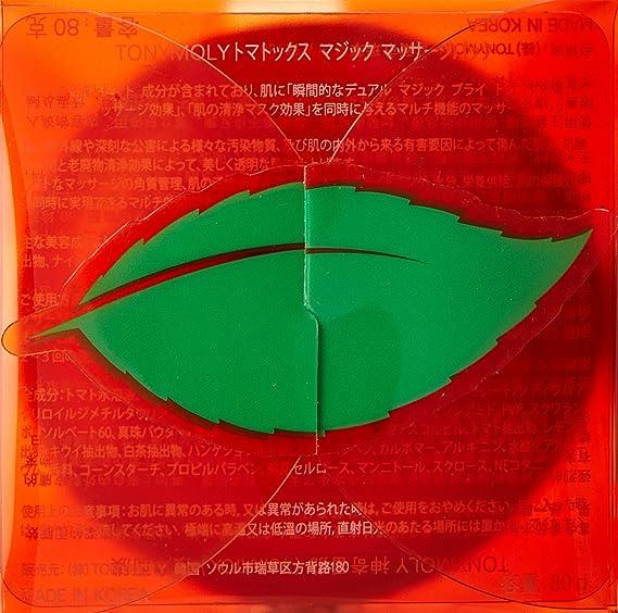 TONYMOLY tomatox Magic paquete de masaje: Amazon.es: Belleza
