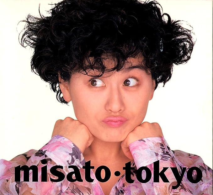 Amazon.co.jp: tokyo: 音楽