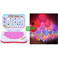 Oviwa Educational Computer ABC and 123 Learning Kids Laptop with LED Display and Music - Pink