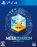 メガクアリウム - PS4