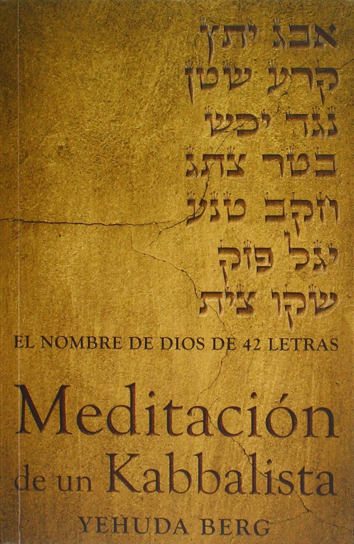 Meditacion de un kabbalista