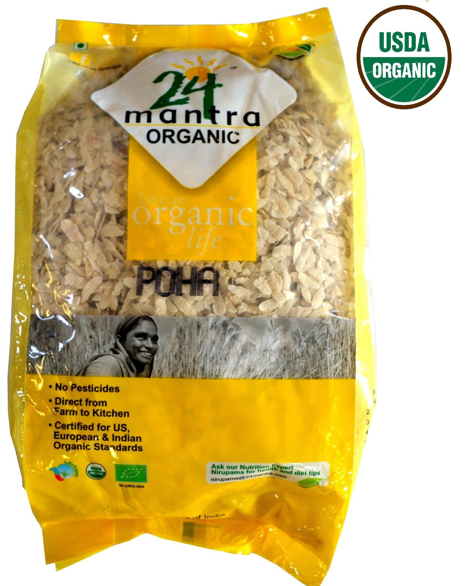 Organic Beaten Rice (Poha - White) - 2 Lbs