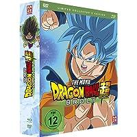 Dragonball Super: Broly
