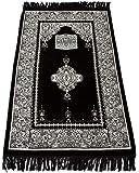 Sajda Rugs Prayer Rug - Turkish, Black, Size Length: 48 Inches | Width: 30