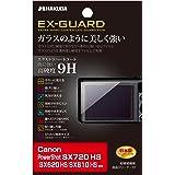 HAKUBA 液晶保護フィルム EX-GUARD Canon PowerShot SX720HS/SX620HS/SX610HS専用 EXGF-CPSX720