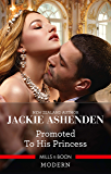 Promoted to His Princess (The Royal House of Axios)