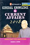 General Knowledge & Current Affairs - Objective Type Questions 2018