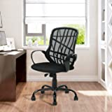 FurnitureR Silla ergonómica de Escritorio de Oficina Sillas de Trabajo giratorias de Malla Ajustable para el hogar con Asient