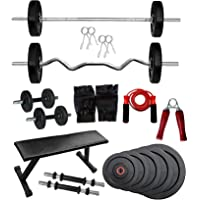 FITNESS HUB Flat Bench + 30 kg Rubber Weight with Plain Rod + Curl Rod for Home Gym Exercise