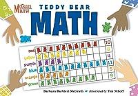 Teddy Bear Math (Mcgrath