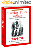 为奴十二年 TWELVE YEARS A SLAVE(英文版) (西方经典英文读物 Book 8) (English Edition)