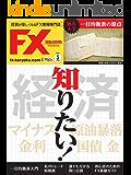 FX攻略.com 2016年5月号 (2016-03-19) [雑誌]