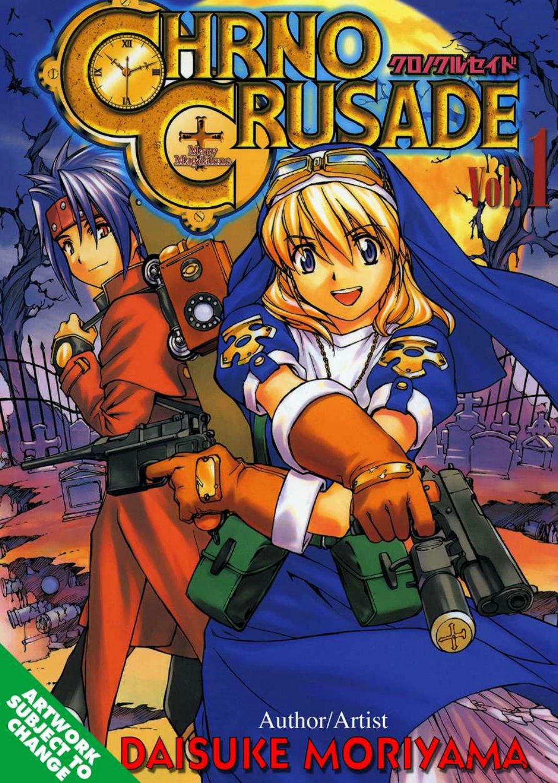 Chrono Crusade, Vol. 1: Moriyama, Daisuke, Moriyama, Daisuke:  9781413900842: Amazon.com: Books