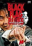【新装版】キャラメルボックス『ブラック・フラッグ・ブルーズ 2004』 [DVD]