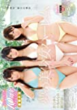 kawaii*10周年SPECIAL 3メーカー特別コラボ企画 さくらゆら×小島みなみ×緒川りお 夢の美少女ハーレム 超VIPセックス3時間 kawaii [DVD]