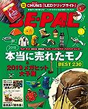 BE-PAL (ビーパル) 2019年 1月号 [雑誌]