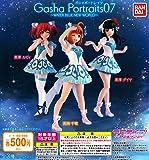 GASHA PORTRAITS ラブライブ!サンシャイン!! 07 ~WATER BLUE NEW WORLD~ [全3種セット(フルコンプ)]