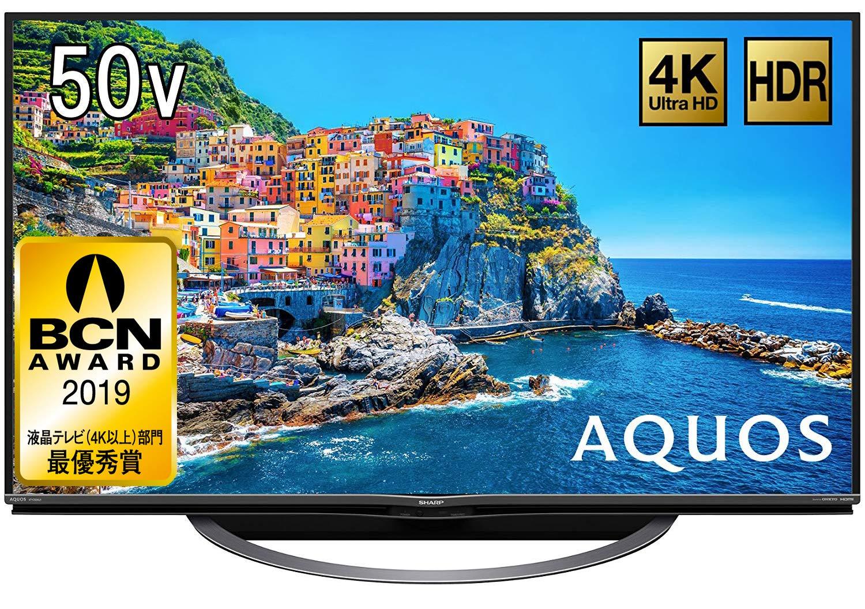 SHARPのおすすめテレビ|液晶 テレビ AQUOS 4T-C50AJ1 4K