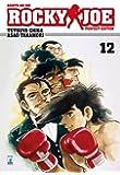 Rocky Joe. Perfect edition: 12