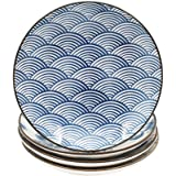 YALONG Ceramic Dinner Plate Set 7 Inch Appetizer Shallow Plates for Lunches, Cheese and Crackers Salad, Dessert Set of 4 Asso