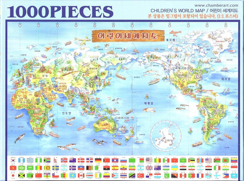 Amazon Com Children S World Map Korean 1000 Piece Puzzle Toys