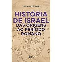 História de Israel das origens ao período romano