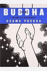 Jetavana (Buddha) Paperback