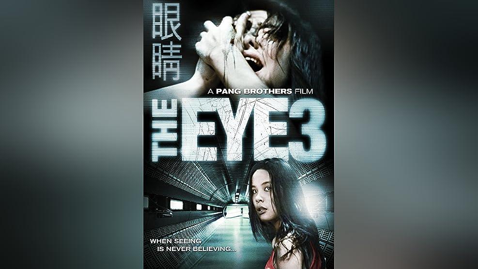 The Eye 3 (English Subtitled)