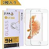 【2枚入り】iPhone 6s Plus /6 Plus 強化ガラスフィルム 【L3 Tech】全面フルカバー Apple iPhone 6s Plus/6 Plus 液晶保護フィルム 硬度9H 耐衝撃 指紋防止 飛散防止 気泡ゼロ 超薄型0.2mm 高透過率(iPhone 6s Plus/6 Plus, ホワイト)