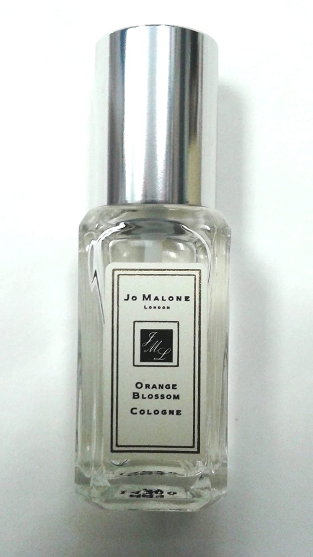 Amazon.com: Jo Malone Orange Blossom Colonia 0,3 oz Viaje de ...