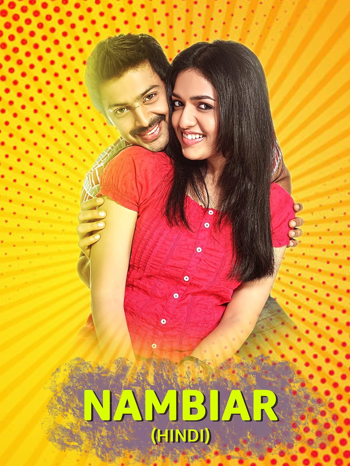 Nambiar (Hindi)