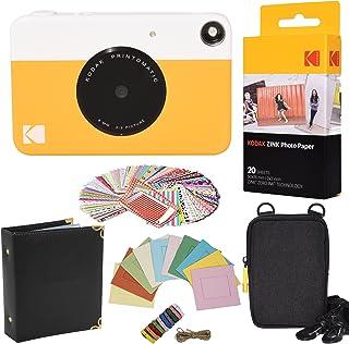 Kodak Printomatic Instant Camera (Yellow) Gift Bundle + ZINK Paper (20 Sheets) + Case + 100 Sticker Border Frames + Hanging Frames + Album ultra-compact