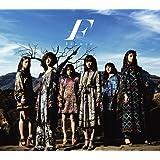 たいようの哀悼歌(初回生産限定盤B)(DVD付)