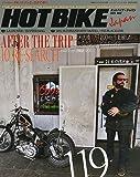 HOT BIKE Japan (ホットバイク・ジャパン) 2011年 05月号 [雑誌]