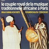 Le couple royal de la musique africaine