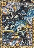 デュエルマスターズ 極まる侵略 G.O.D(レジェンドレア)/第3章 禁断のドキンダムX(DMR19)/ シングルカード