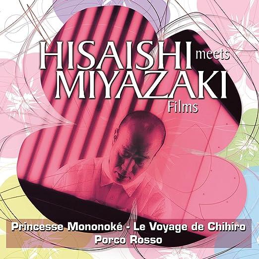 Joe hisaishi meets kitano summer dresses