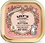 Lily's Kitchen Kitten Chicken Dinner Complete Wet Cat Food (19 x 85 g)