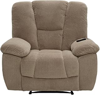 Serta Big u0026 Tall Memory Foam Massage Recliner with USB Charging Beige  sc 1 st  Amazon.com & Amazon.com: Serta Big u0026 Tall Memory Foam Massage Recliner CR-46357 ... islam-shia.org