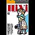 HiVi (ハイヴィ) 2016年 12月号 [雑誌]