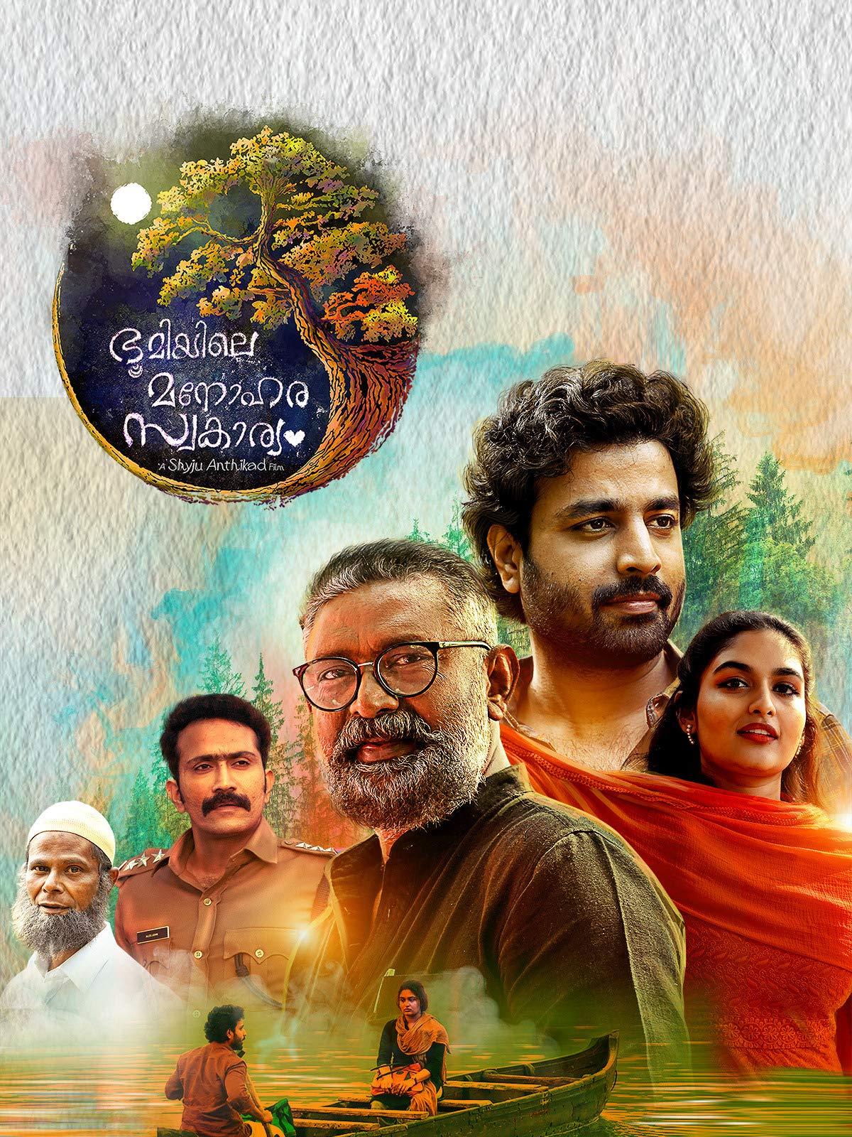 Bhoomiyile Manohara Swakaryam on Amazon Prime Video UK