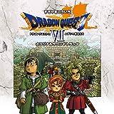 「ドラゴンクエストVII」エデンの戦士たち オリジナルサウンドトラック