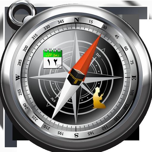 Qibla Compass: Salah & Hijri