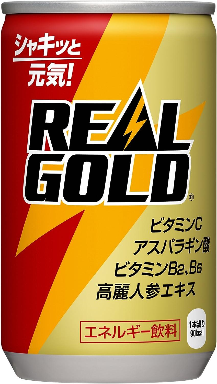 ゴールド 成分 リアル