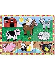 Melissa & Doug 13723 Wooden -Chunky Puzzles
