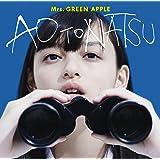青と夏(初回限定盤)(DVD付)